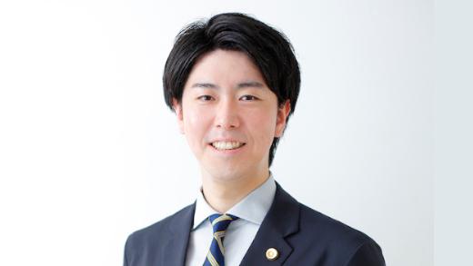 弁護士 藤井 雄貴