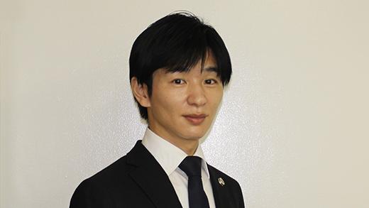 弁護士 隈元 暢昭